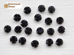Камни круглые в цапах 8 мм черные