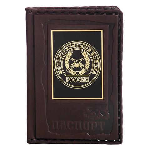 Обложка для паспорта «Мотострелковые войска» 1