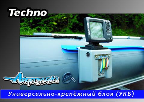 УБК  TECHNO