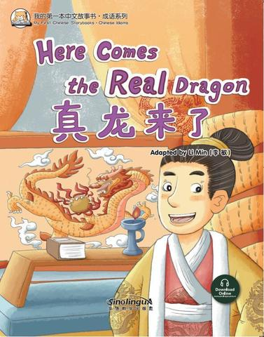 My First Chinese  Storybooks·Chinese Idioms----Here Comes the Real Dragon