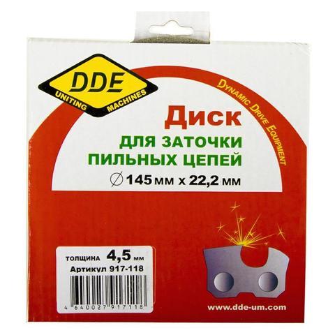 Диск абразивный точильный DDE 145х4,5х22,2 мм для цепи 3/8