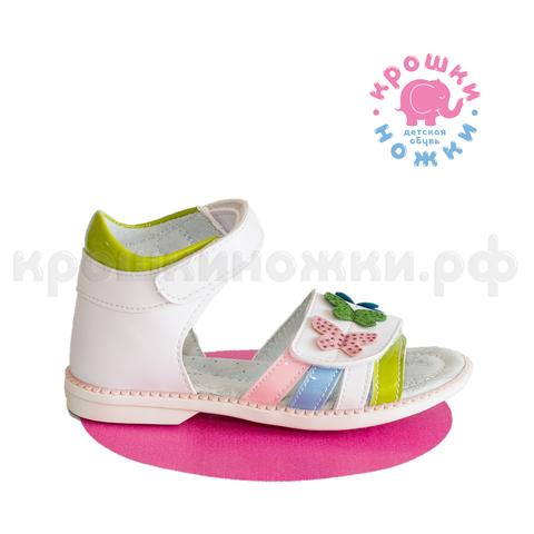 Nordman Boom сандалии дошкольные белый артикул 233075-02