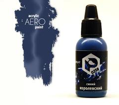 Pacific.Королевская синяя (Royal blue) AERO