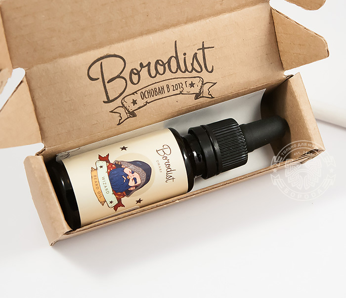 RAZ214 Масло для бороды «BORODIST WIZARD» с экстрактом крапивы и алое-вера (20 мл) фото 04