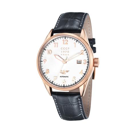 Купить Наручные часы CCCP CP-7015-01 Golden Soviet Submarine по доступной цене