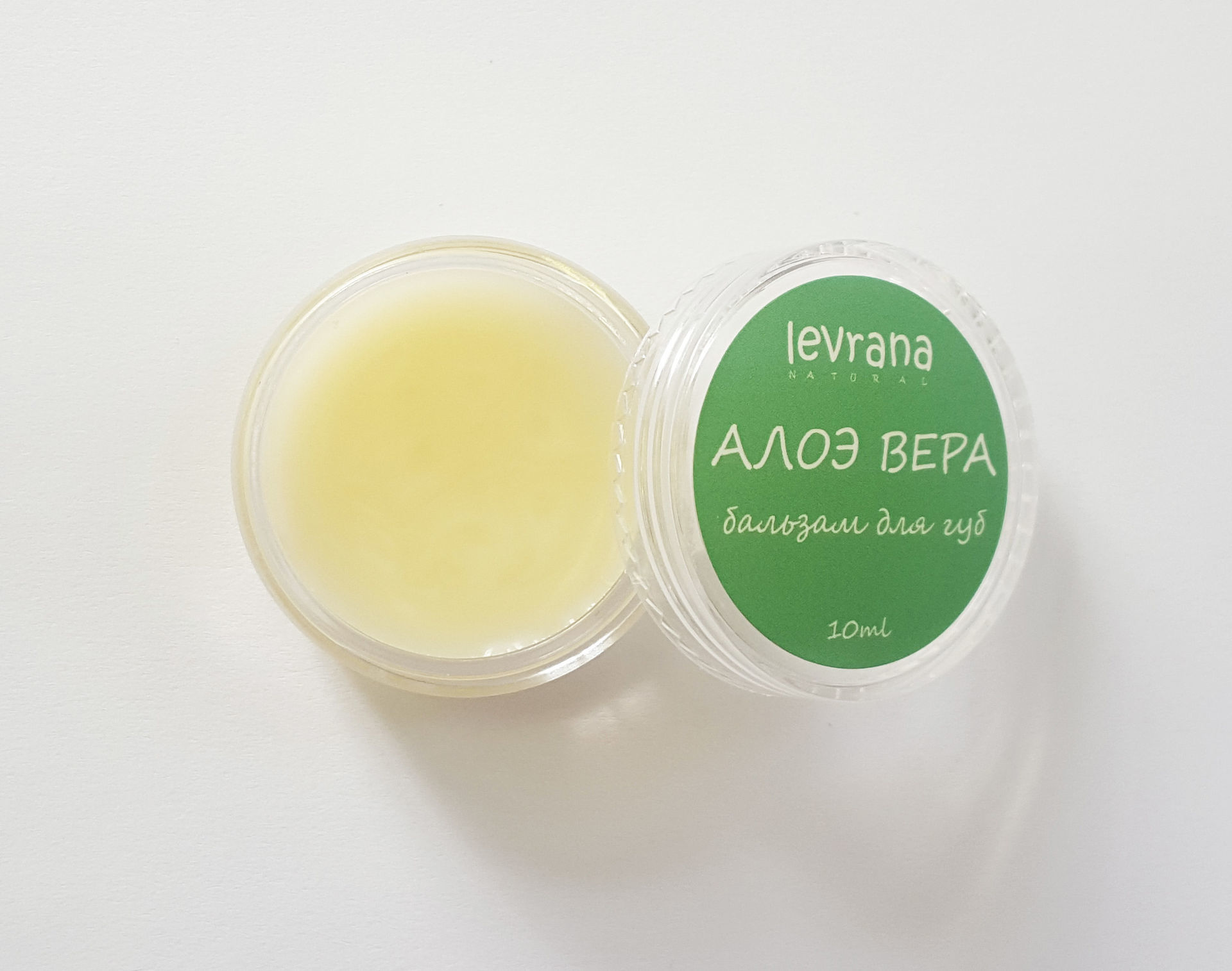 Бальзам для губ Алоэ Вера 10 гр (Levrana)