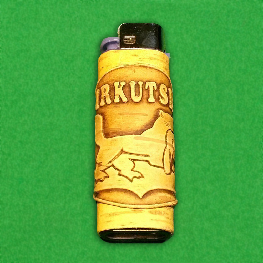 Зажигалка Иркутск английский вариант