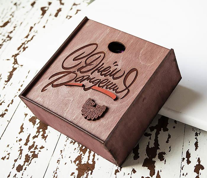 BOX225-3 Коробка для подарков «С Днем Рождения» из дерева (17*17*7 см) фото 03