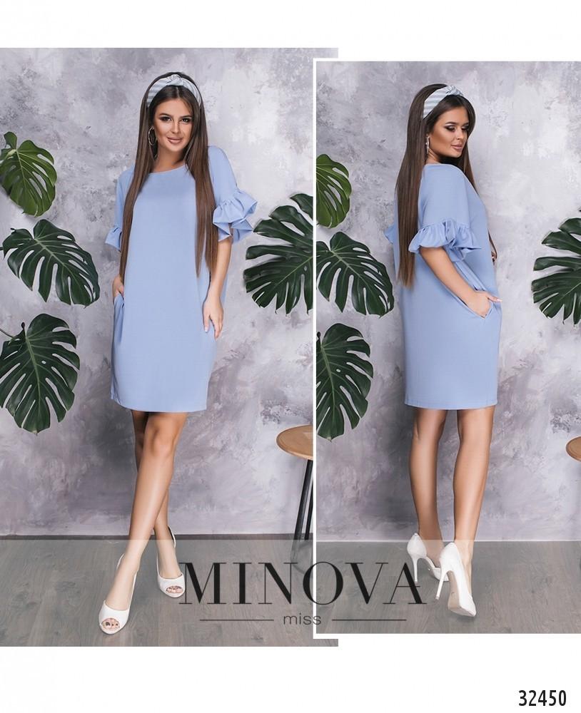 Платье-кокон Minova 562н-2