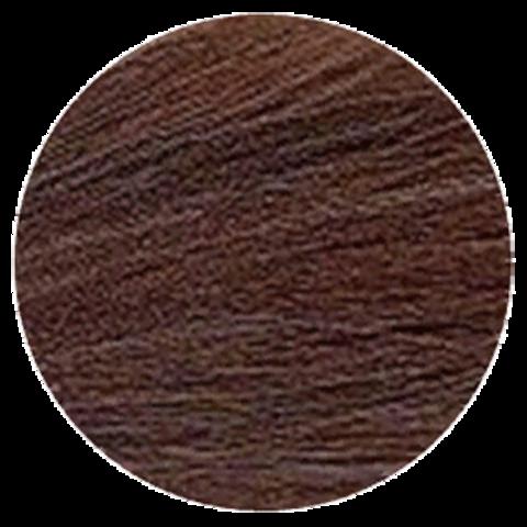 CHI Ionic 7N (Темный-блондин) - Стойкая краска для волос