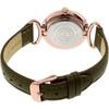 Купить Женские наручные часы Anne Klein 2192RGTP по доступной цене