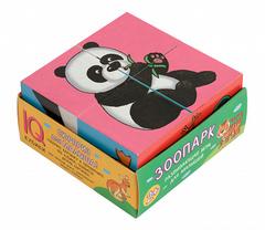 Умные кубики в поддончике. 4 штуки.Зоопарк