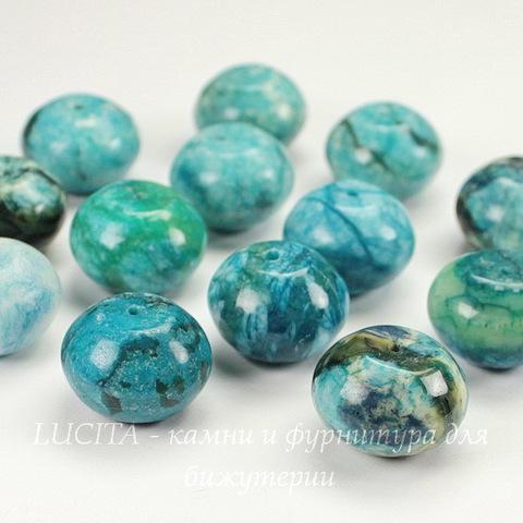Бусина Яшма (тониров), рондель, цвет - голубой, 20х15 мм