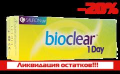 Sauflon - Bioclear 1 Day