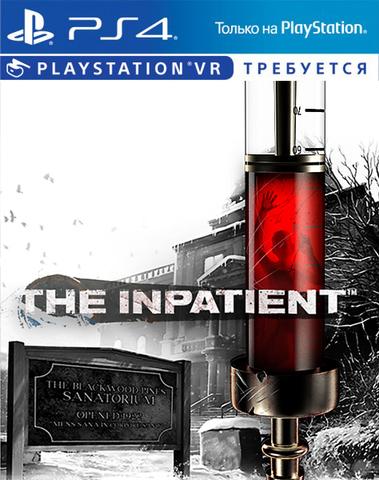 Sony PS4 Пациент (только для VR, русская версия)