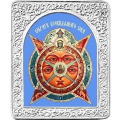 Всевидящее Око Божие. Маленькая икона в серебряной раме.