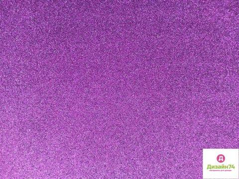 Фоамиран глиттерный 20х30х2 мм фиолетовый