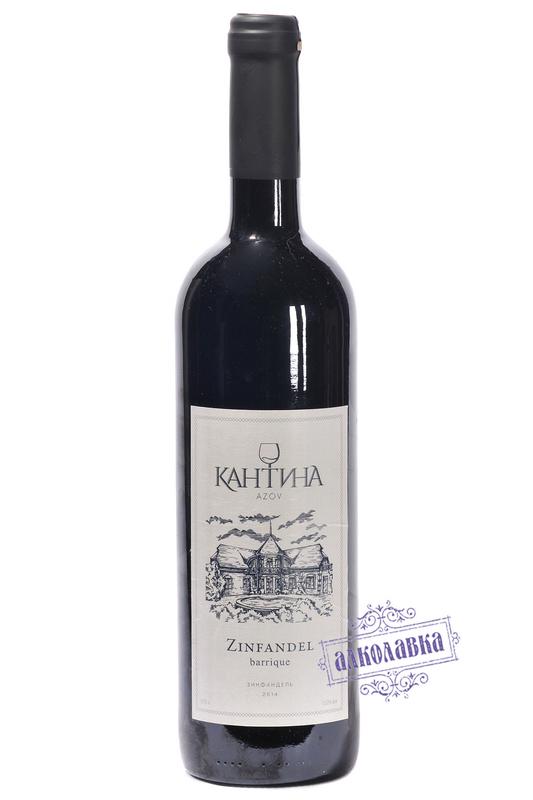 Вино Кантина Зинфандель