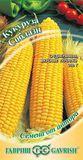 Кукуруза Соблазн сахарная 5 г