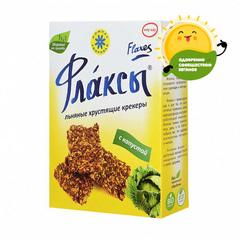 Флаксы льняные крекеры с капустой, 150 гр.(Компас здоровья)