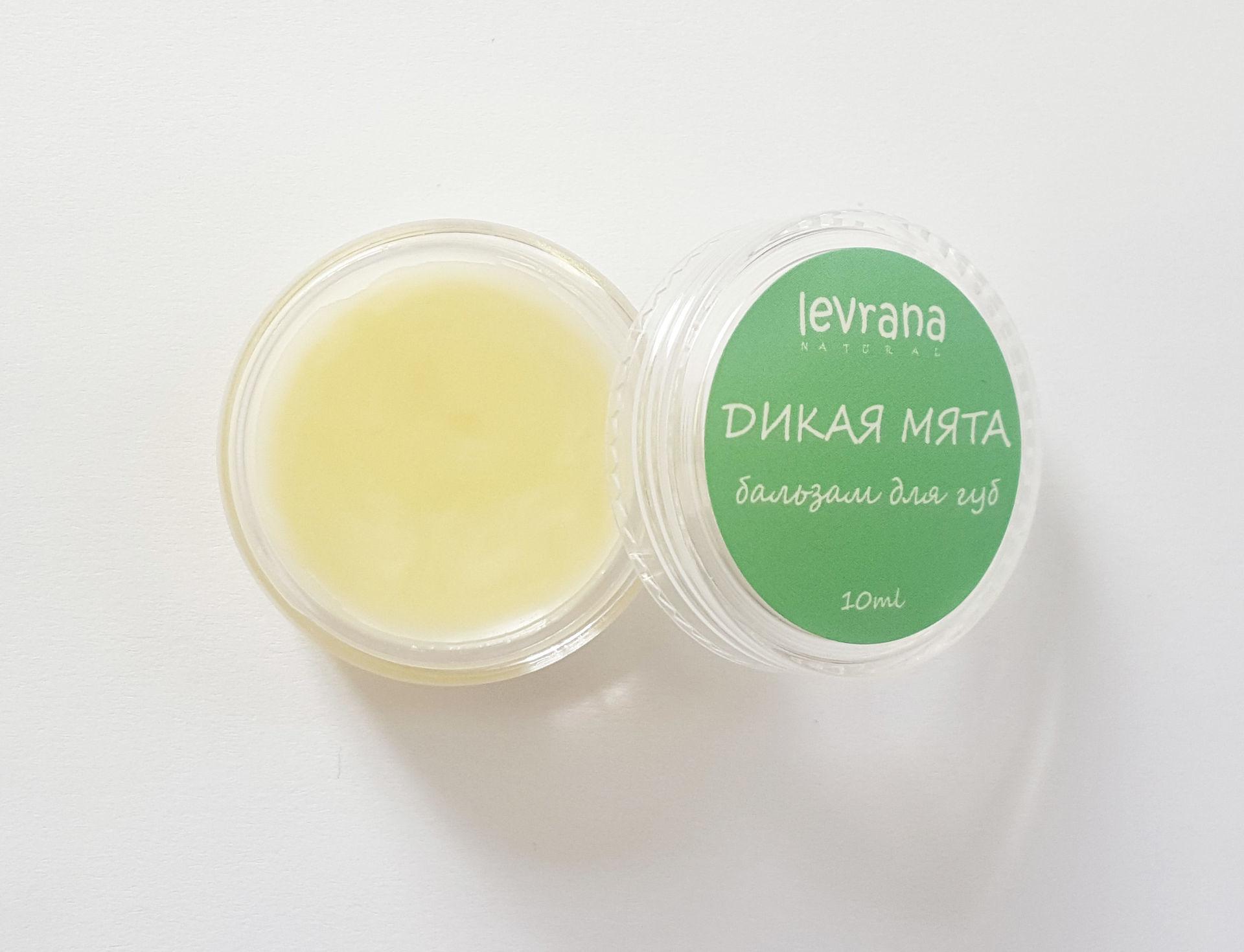 Бальзам для губ Дикая Мята 10 гр (Levrana)