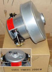 Мотор пылесоса 1800w (2000w) Samsung и др.