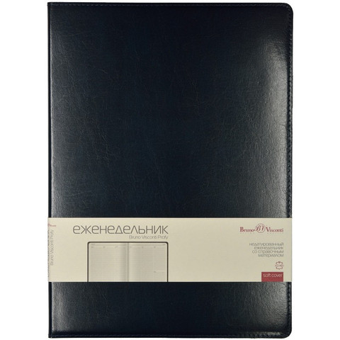 Еженедельник недат,синий,A4,222х302мм,128 стр.,Br.V.PROFI