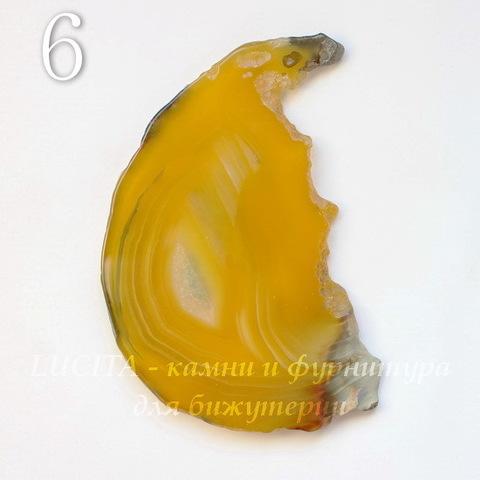 Подвеска Срез Агата (тониров), цвет - апельсиновый джем, 62-101 мм (№6 (86х61 мм))