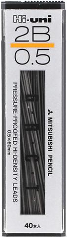 Грифели 0,5 мм Mitsubishi Hi-Uni 2B