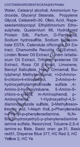 OLLIN performance 7/5 русый махагоновый 60мл перманентная крем-краска для волос