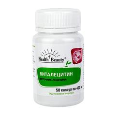 Виталецитин