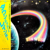 Rainbow / Down To Earth (LP)