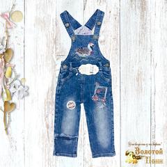 Комбинезон джинсовый девочке (1-4) 190809-ТР1153