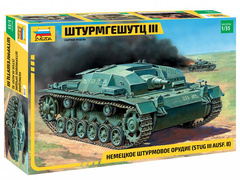 Нем. Танк «Штурмгешутц III B»