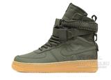 Кроссовки Мужские Nike SF Air Force Khaki Beige