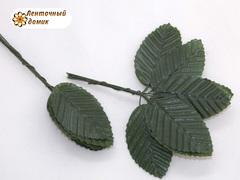 Листья декоративные темно-зеленые
