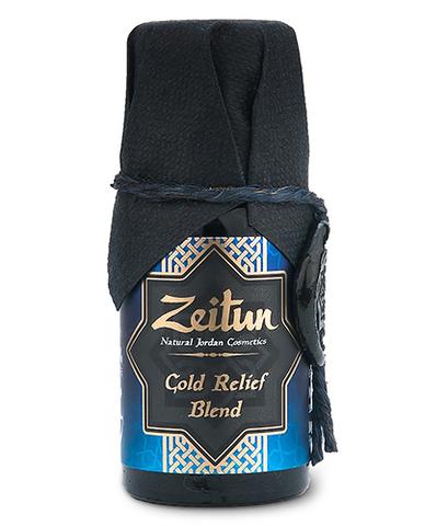 Противопростудная смесь натуральных эфирных масел №4, Zeitun