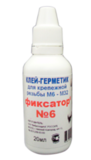 Резьбовой герметик анаэробный Фиксатор №6 20мл (41шт/кор)