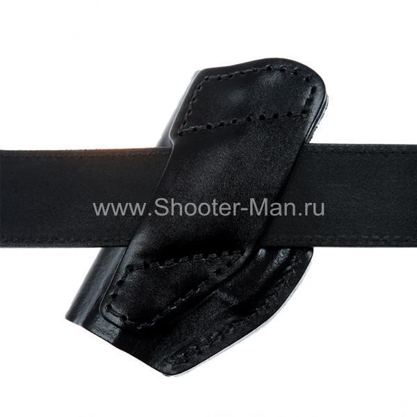 Кожаная кобура на пояс для пистолета Streamer ( модель № 17 )