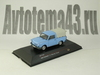 1:43 Trabant 1.1 Pick-Up 1990
