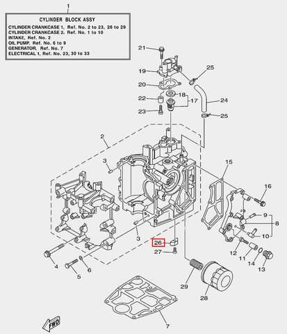Анод для лодочного мотора F20 Sea-PRO (2-26)