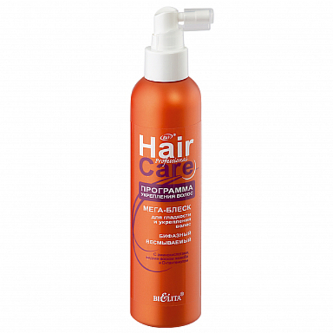 Белита Professional Hair Care МЕГА-БЛЕСК для гладкости и укрепления волос бифазный несмываемый  200мл