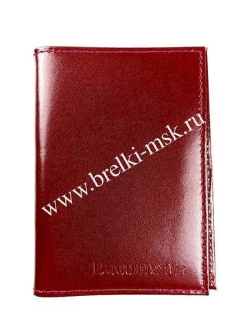 Обложка 2в1 для автодокументов и паспорта из натуральной гладкой кожи. Цвет Бордовый