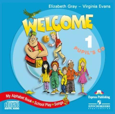 welcome 1 pupil's audio cd (dialogues, texts)
