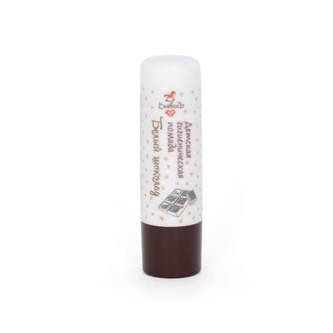 Детская гигиеническая помада Белый шоколад   Спивакъ