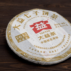 Да И 7632, Мэнхай, Шу Пуэр, 2012 год