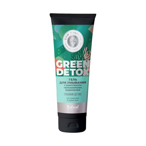 Гель для умывания «Глубокий детокс» для нормальной и жирной кожи