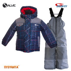 Комплект для мальчика зима Salve SWB 4859 Total Eclipse