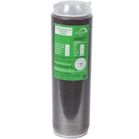 Фильтропатрон Арагон Ж-2 (6-15л/мин) (повыш. жестк.) арт.30053