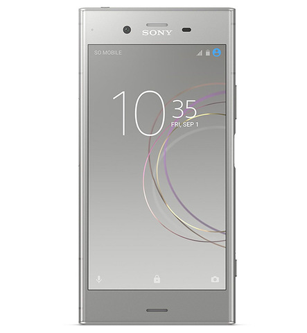 Cмартфон Sony Xperia XZ1, цвет тёплое серебро